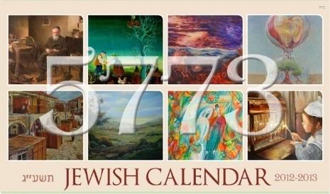 5773-calendar.jpg