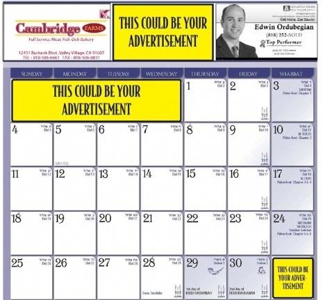 5773-calendar-2.jpg
